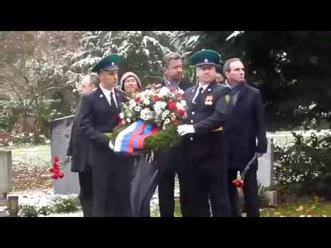 День памяти неизвестного солдата в Кёльне  3.12.2017