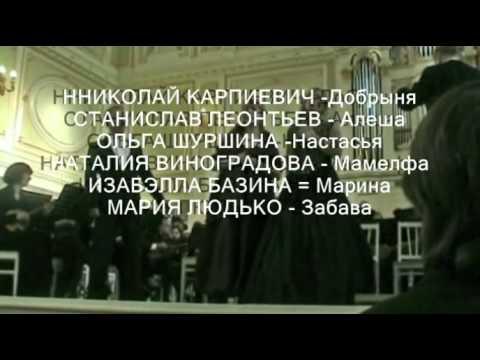 Афиша театра. Оперы