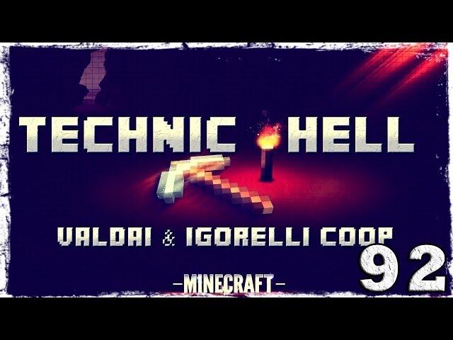 Смотреть прохождение игры [Coop] Minecraft Technic Hell. #92: В деревню за покупками.