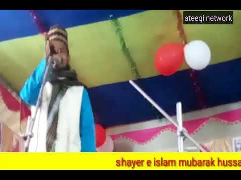 Mubarak Hussain mubarak (दीवाना है दीवाना दीवाना है दीवान) new naat jo ap ne kabhi nahi suna hoga
