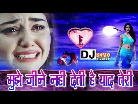 मुझे जीने नहीं देती है याद तेरी, Dj Remix Sad Song, Super Hit Hindi Gana, Mujhe Jine Nhi Deti Hai