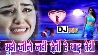 dj-remix-sad-song-super-hit-hindi-gana-mujhe-jine-nhi-deti-hai