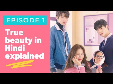 Download Korean Drama | True Beauty | EP 1 | Explained In Hindi |