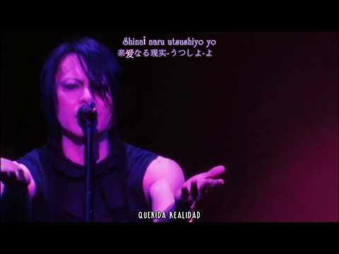 BUCK-TICK 「MISS TAKE~」live - Sub Español