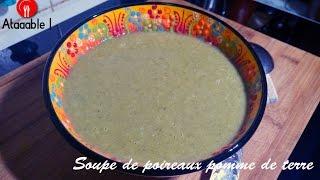 Soupe de Poireaux et Pomme de terre