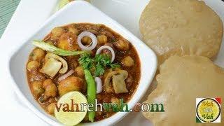 Mushroom Chickpea Curry - Dhingri Chole - By Vahchef @ Vahrehvah.com