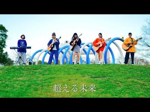 Hello Song / 星野源【歌詞付】アルバム「POP VIRUS」収録曲 (ACジャパン CMソング)|Cover|MV|PV|ハローソング|Gen Hoshino