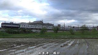 EF65 2087〔2〕東京メトロ13000系甲種輸送なんだけど・・・    巛巛