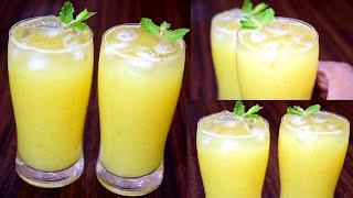 जब पियोगे कच्चे आम से बनी ये गर्मियों की ड्रिंक्स तो पूरा शरीर तरोताज़ा हो उठेगा-Aam Panna recipe