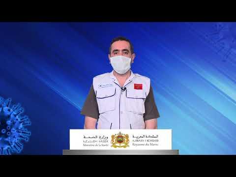 حصيلة الفيروس الأسبوعية.. 7700 إصابة و 116 وفاة في أسبوع ..وهذا ما نصحت به الوزارة  - نشر قبل 3 ساعة
