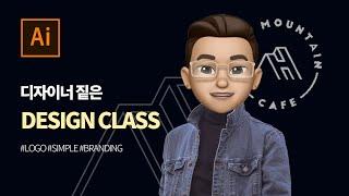 [DESIGN CLAS…