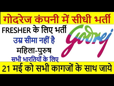 Godrej Off Campus 2019, For Fresher, Male-Female, All India Can Apply