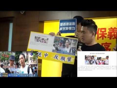 【太陽花香港復辟】反服貿X反送中 超級比一比!