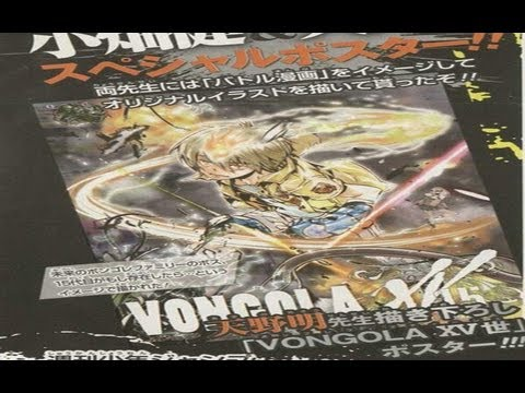 Joutens News Segment Episode 6 New Hitman Reborn Series The 15th