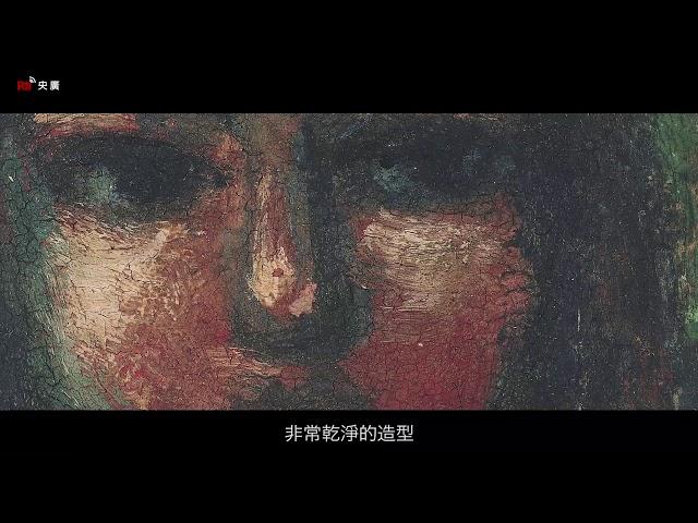 【RTI】Stories Behind the Art (5) Shiotsuki Toho ~ Portrait of a Girl, Musya