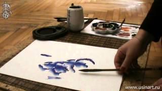 "Обучение рисованию Ириса при помощи живописи у-син. Урок 6 ""Ирис на горизонтали с Юлией Зима"""
