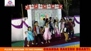 BACHHA PARTY MASTI DANCE ON BIRTH DAY IN VADODARA