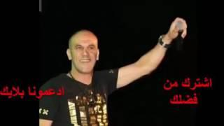 قنبلة cheb radouane vs hichem smati 2017 by  raide luxe 2017    YouTube