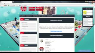 ВИДЕО урок работы на mega-monopoliya.ru