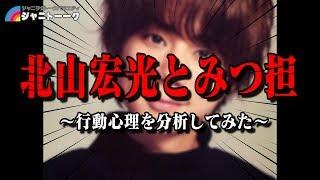 ちゃきさんに宮田の誕生日聞いてみた 出演:ちゃき【心理カウンセラー】...
