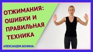 видео Фатальные ошибки в спортзале