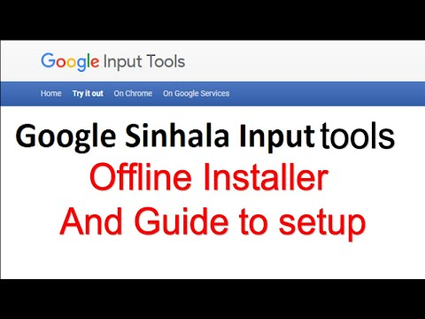 Google Input tools Missing on Windows - Offline installer