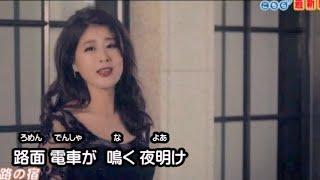 野村美菜 - 島人ぬ宝