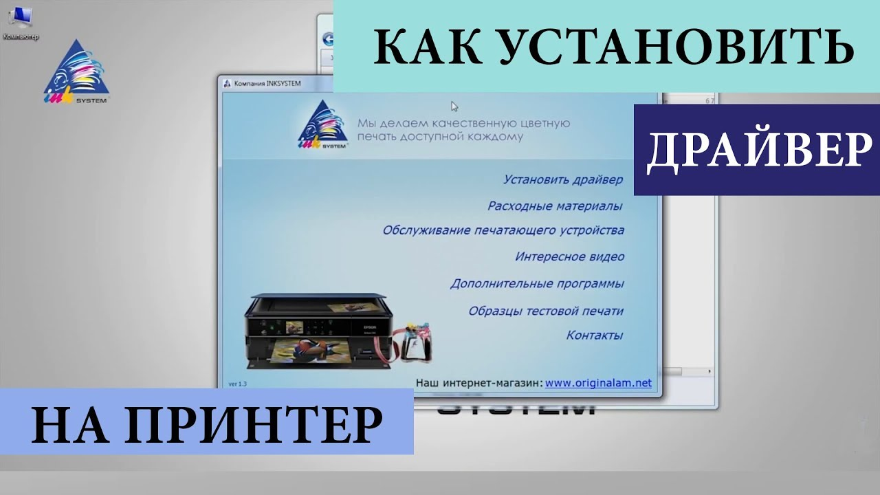 Замена барабана на Brother DCP 7010R - YouTube