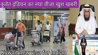 Kuwait indian new visa and indian related news,kuwait digital car registration,kuwait hindi news