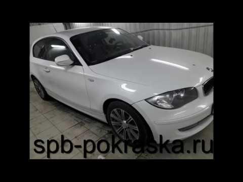 Ремонт и покраска кузова BMW 116i