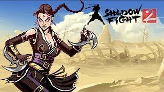 Shadow Fight 2 (БОЙ С ТЕНЬЮ 2) ПРОХОЖДЕНИЕ - НОВА И ЕЕ ОРУЖИЕ. ОЧЕНЬ СЛОЖНЫЙ БОЙ,