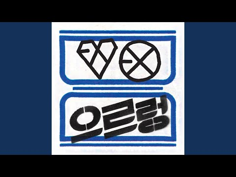 Youtube: XOXO (Chinese Ver.) / EXO