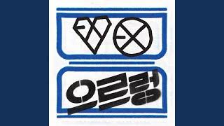 XOXO (Chinese Version)