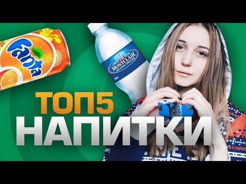 Продукты питания оптом в Екатеринбурге в интернет магазине