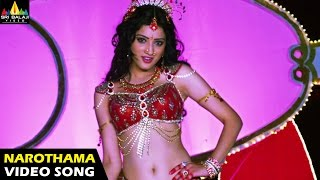 Yamudiki Mogudu Songs   Narothama Video Song   Allari Naresh, Richa Panai   Sri Balaji Video