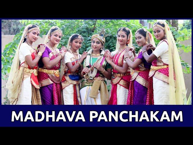 Madhava Panchakam - Diksoochi Natyalaya