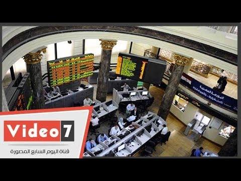 الإصلاح الاقتصادى يصل بالبورصة المصرية إلى ترليون جنيه  - 16:54-2018 / 9 / 15