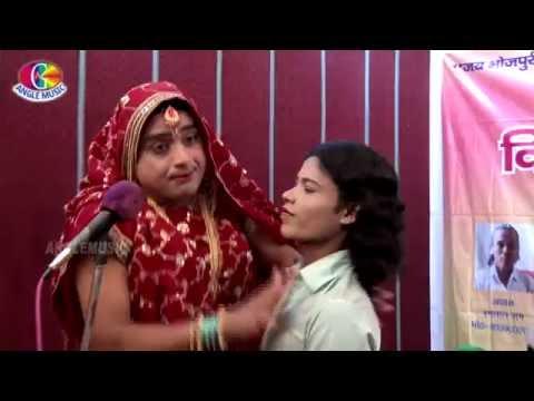 भिखारी ठाकुर जी कृत भोजपुरी नाटक ( पुत्र वध ) Putra Vadh # Bhojpuri Natak # Episode 9