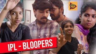 IPL Tamil Web Series | Random Bloopers | Tamil Comedy Web Series | Bei