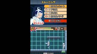 Fairy Tail - Ángel in Fairy Tail Gekitotsu! Kardia Daiseidou.