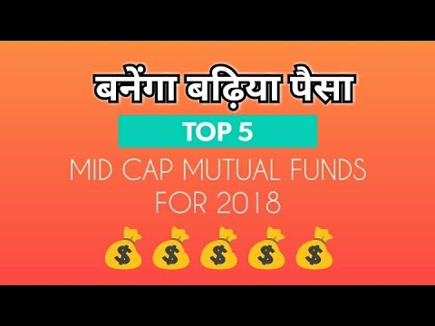 Top 5 MidCap Mutual Funds for 2018 | With 1 year, 3 years & 5 years Returns