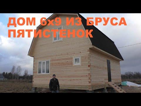 Дом из бруса 6 X 9 с мансардой, профилированный брус 150x150, доступная цена