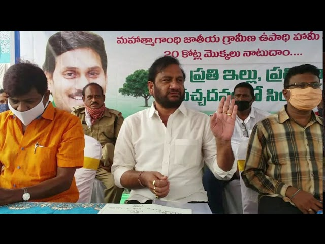 Kovur MLA N.Prasanna Kumar Reddy participated in