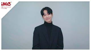 [iMe KOREA/아이엠이코리아] 배우 이세진 202…