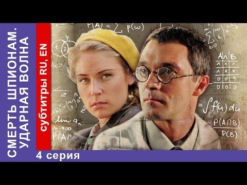 Бежать (2011) смотреть онлайн кино фильм бесплатно и без