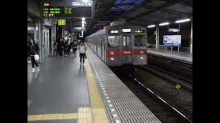 JR東日本E217系MT68 側面展望 品川→東京(横須賀線) クラY-133編成