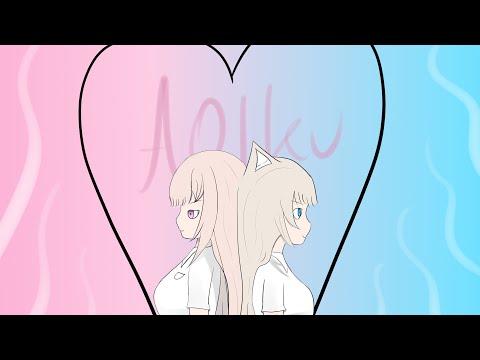 Iku and Aoi Melancholic Unofficial Duet