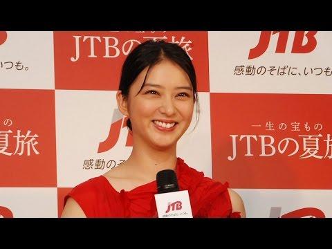 武井咲、EXILE・TAKAHIROとの熱愛報道を謝罪 『JTBの夏旅』 応援イベント