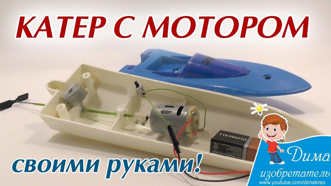 Как сделать игрушечную подводную лодку своими руками фото 729
