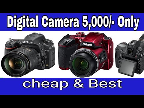 Used   2nd DSLR Camera Market Kolkata   कोलकाता यूज्ड डी.एस.एल.आर कैमरा मार्केट    BT INFORMER
